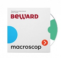 ЛИЦЕНЗИЯ BEWARD MACROSCOP ML